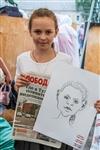 Фестиваль Крапивы - 2014, Фото: 208