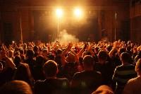 "Концерт ""Алисы"" в Туле. 06.12.2014, Фото: 22"