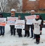 Митинг на улице Лескова, Фото: 12
