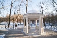 Морозное утро в Платоновском парке, Фото: 20