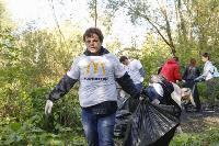 Макдональдс: «Сделаем Тулу чистой вместе!», Фото: 40