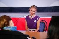 Кастинг на Мисс Студенчество 2016, Фото: 95