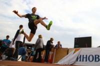 В Туле прошло первенство по легкой атлетике ко Дню города, Фото: 31