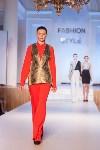 Фестиваль Fashion Style 2017, Фото: 44