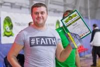 Кубок сборных дивизионов - 2016, Фото: 11