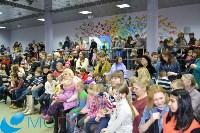 "Детский праздник в МЦ ""Родина"". 26 марта 2016 года, Фото: 7"