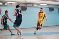 "Баскетбол ""Тула"" - ""Тула-ЩекиноАзот"", Фото: 38"