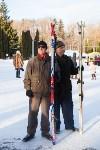 Зимние забавы, Фото: 1