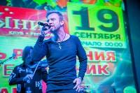 """День рождения """"Пряника"""". 19 сентября 2015, Фото: 40"""