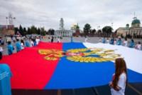 Велопробег в цветах российского флага, Фото: 21