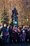 Второй этап эстафеты олимпийского огня: Зареченский район, Фото: 30