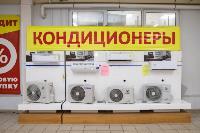 Дуэт ТЦ Наш, Фото: 6