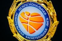 Баскетболисты «Новомосковска» поборются за звание лучших в России, Фото: 23