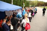 ГТО в парке на День города-2015, Фото: 2
