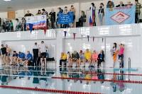 Открытое первенство Тулы по плаванию в категории «Мастерс», Фото: 3