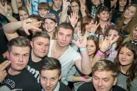 "Концерт Макса Коржа в ""Прянике"", Фото: 11"