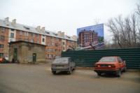 Точечная застройка на ул. Глинки, Фото: 13