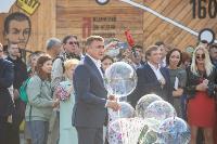 День города-2020 и 500-летие Тульского кремля: как это было? , Фото: 59