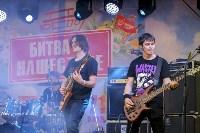 «Битва за «Нашествие»: «Васильков & коты» представят Тулу на фестивале, Фото: 3