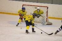 Международный детский хоккейный турнир EuroChem Cup 2017, Фото: 6