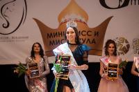 Миссис Тульская область - 2021, Фото: 276