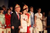 Городской бал медалистов-2014, Фото: 97