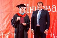 Вручение дипломов магистрам ТулГУ, Фото: 161