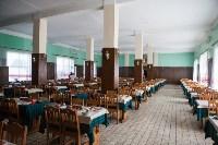 Краинка , Фото: 67