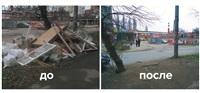 Результаты работы «Открытого региона», Фото: 2