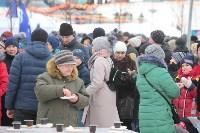 Как туляки провожали зиму на набережной Упы, Фото: 73