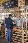 Новый фермерский рынок, Фото: 22
