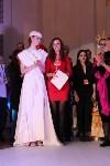Всероссийский конкурс дизайнеров Fashion style, Фото: 234