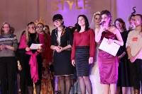Всероссийский конкурс дизайнеров Fashion style, Фото: 231