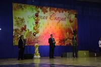 Танцевальный турнир «Осенняя сказка», Фото: 5