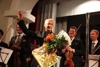 «Виртуозы Москвы» выступили в Туле, Фото: 93