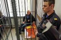 Оглашение приговора Александру Прокопуку и Александру Жильцову, Фото: 23