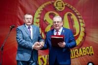 Празднование 80-летия Туламашзавода, Фото: 51