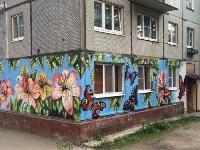 "Граффити ""Цветы"" на ул. Калинина, Фото: 12"