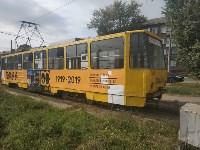 Брендированный трамвай, Фото: 4