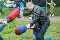 Фестиваль Крапивы - 2014, Фото: 113