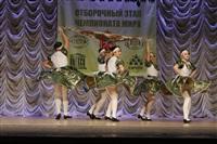 Всероссийский конкурс народного танца «Тулица». 26 января 2014, Фото: 86