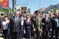 "По Туле прошла колонна ""Бессмертного полка"", Фото: 28"