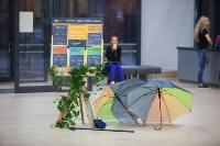 Закрытие в Туле молодежного проекта «Газон»: это было круто!, Фото: 50