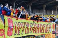 Арсенал-Волга, Фото: 141