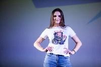 Кастинг на конкурс Мисс Студенчество, Фото: 51