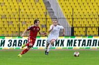 «Арсенал» Тула - «СКА-Энергия» Хабаровск - 1:0, Фото: 57
