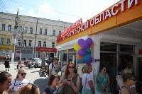 Центр приема гостей Тульской области, Фото: 22