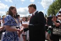 Торжества в честь Дня России в тульском кремле, Фото: 38