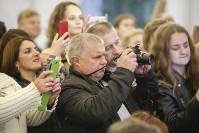 Томас Андерс в Золотом городе, Фото: 4