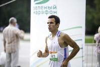 Первый Тульский марафон - 2016, Фото: 28